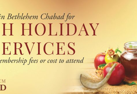 Bethlehem Chabad – Where Every Jew is Family
